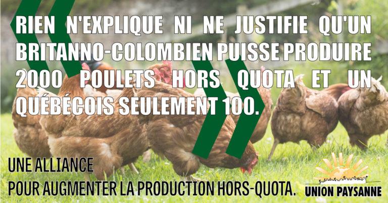 L'Union paysanne lance une vidéo sur le hors quota